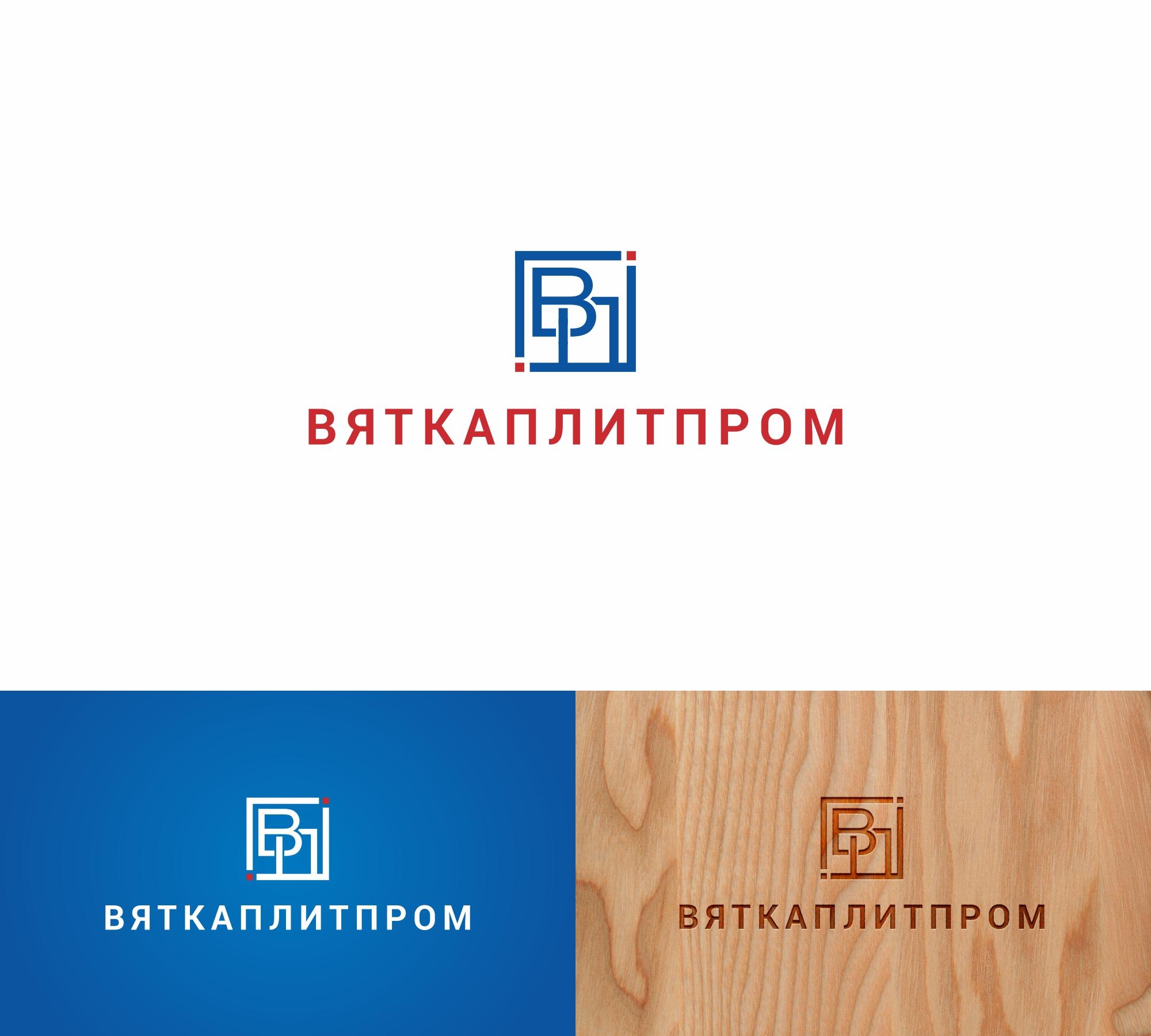 Логотип для Вяткаплитпром
