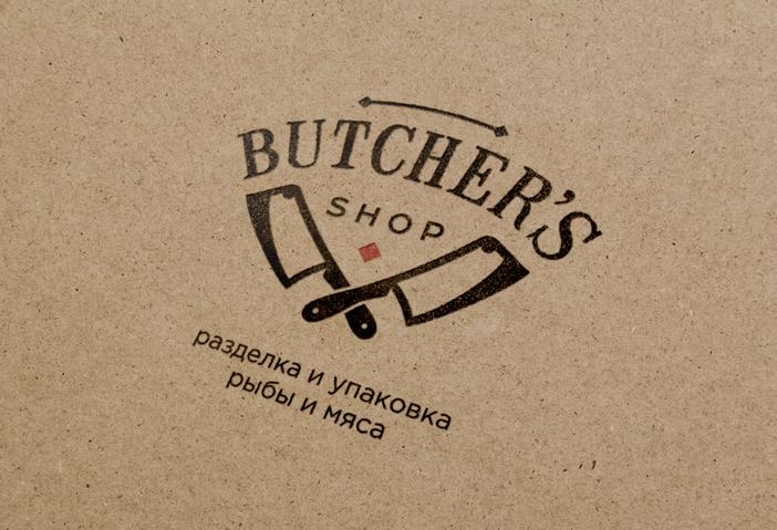 Логотип для компании по разделке рыбы и мяса