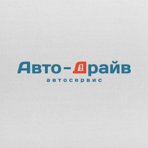 Разработать логотип автосервиса фото f_41251424cf855ecc.jpg