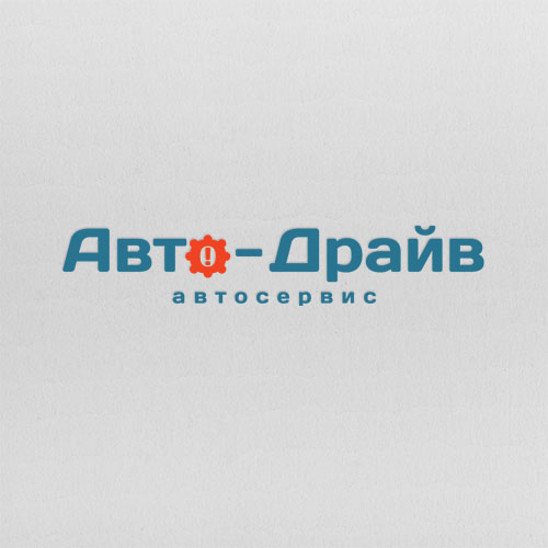 Разработать логотип автосервиса фото f_49251424cf6a62ac.jpg