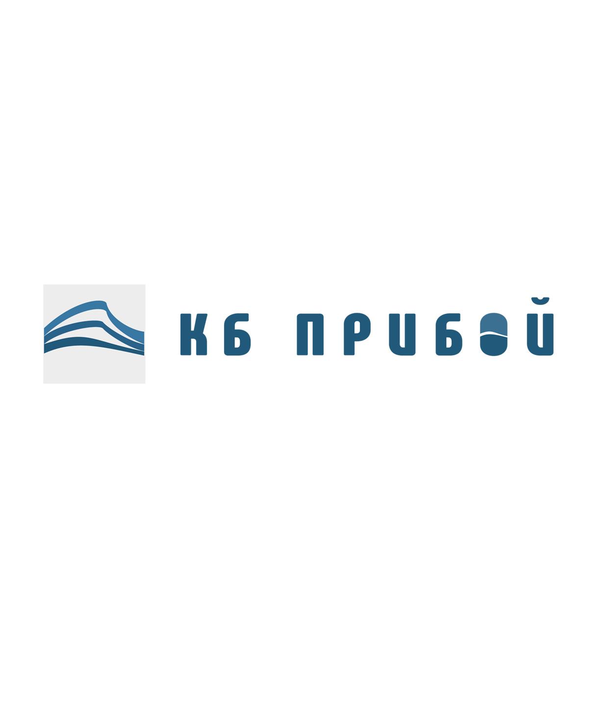 Разработка логотипа и фирменного стиля для КБ Прибой фото f_3185b2bd2eb0dc35.jpg