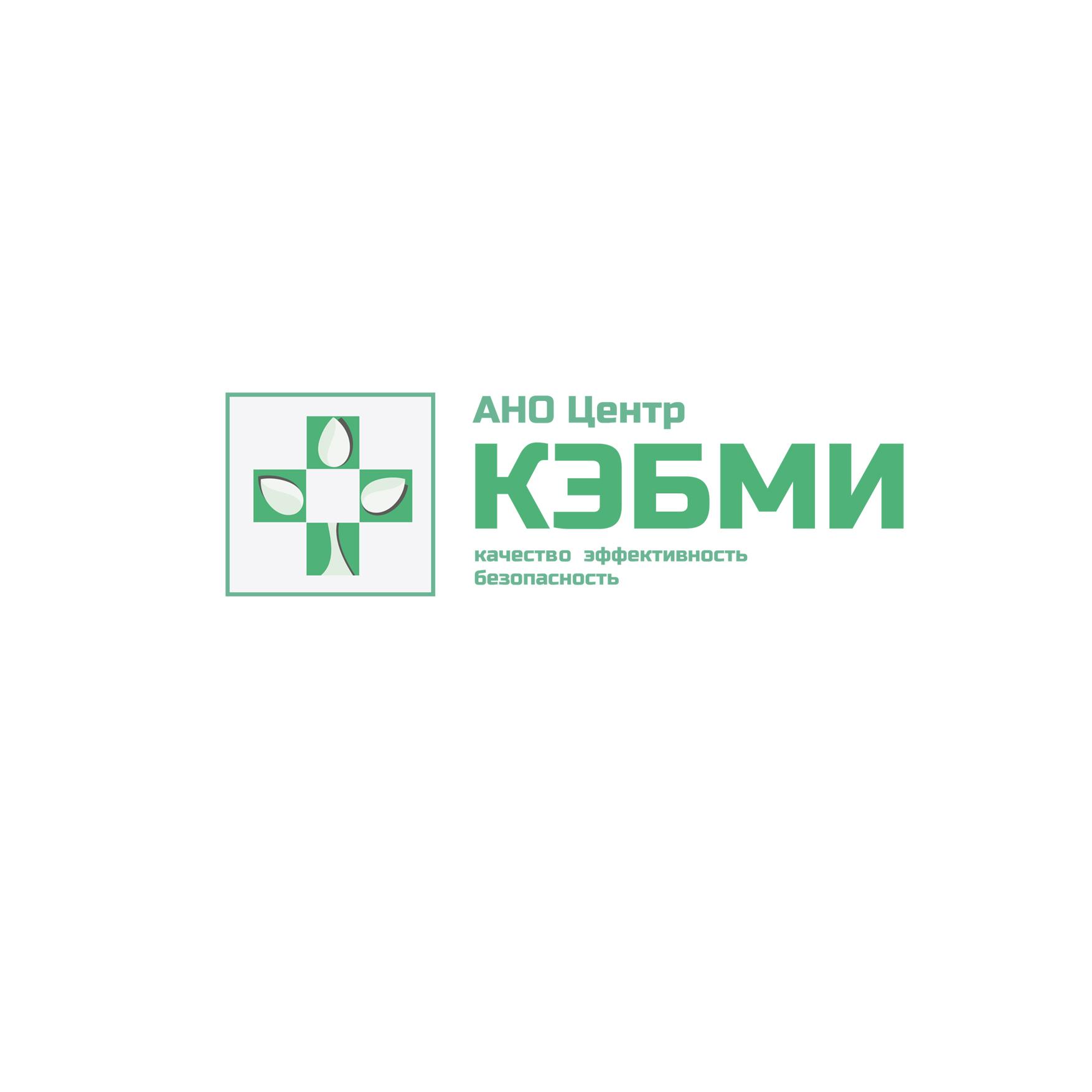 Редизайн логотипа АНО Центр КЭБМИ - BREVIS фото f_3245b29674f60c5c.jpg