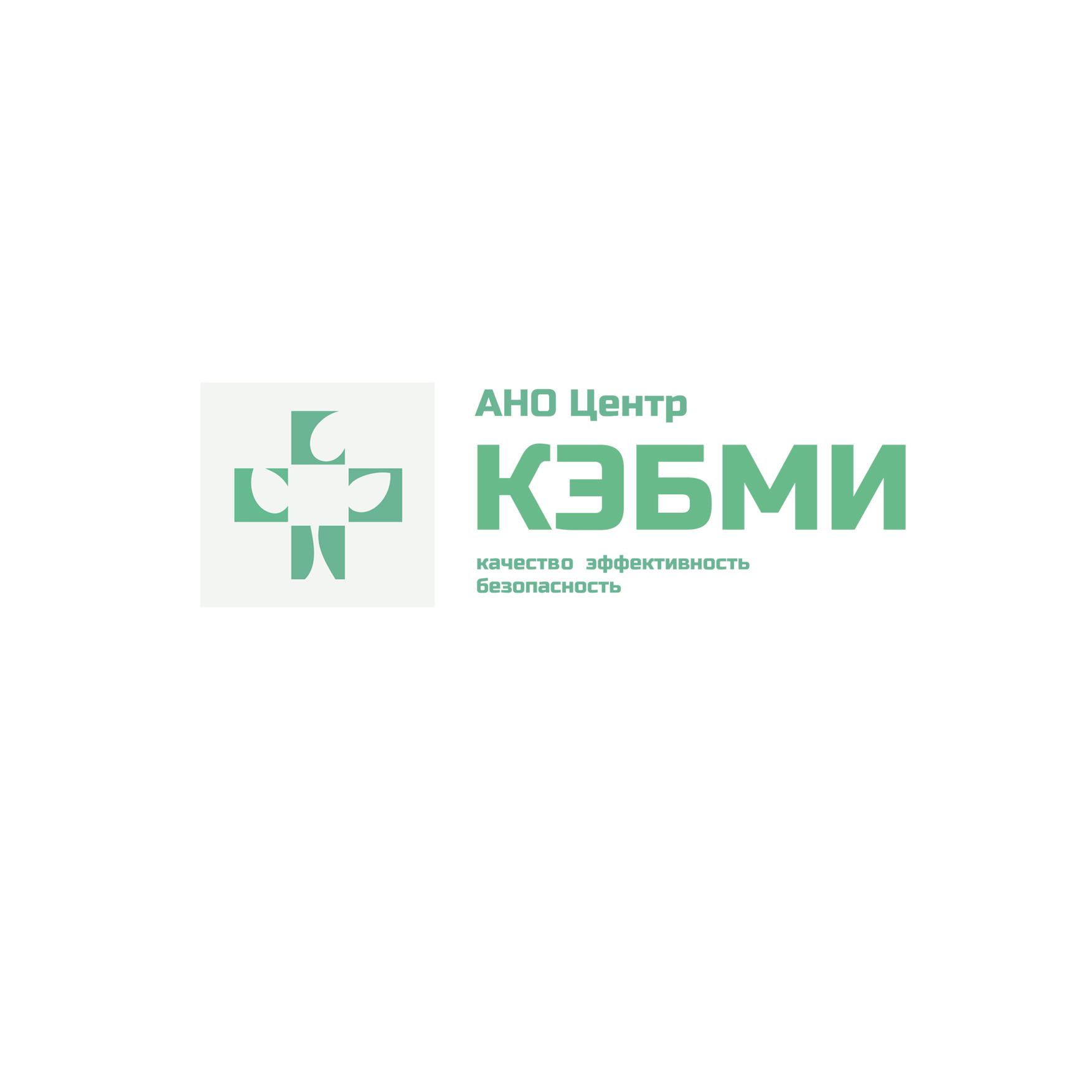 Редизайн логотипа АНО Центр КЭБМИ - BREVIS фото f_4935b29667e1de86.jpg