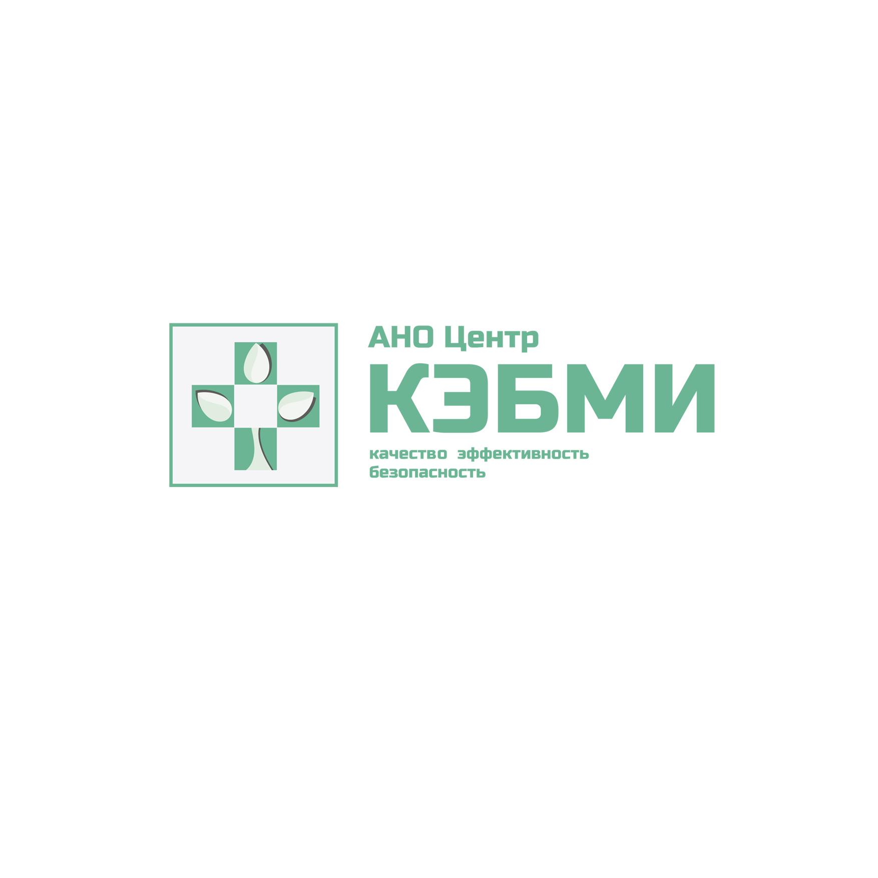 Редизайн логотипа АНО Центр КЭБМИ - BREVIS фото f_8825b296765ae579.jpg