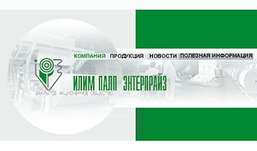 ЗАО Клим Палп Энтерпрайз
