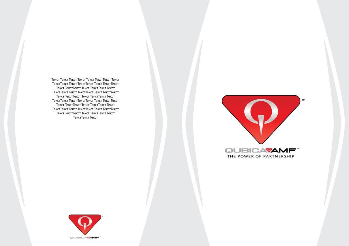 Обложка для каталога QubicaAMF-2