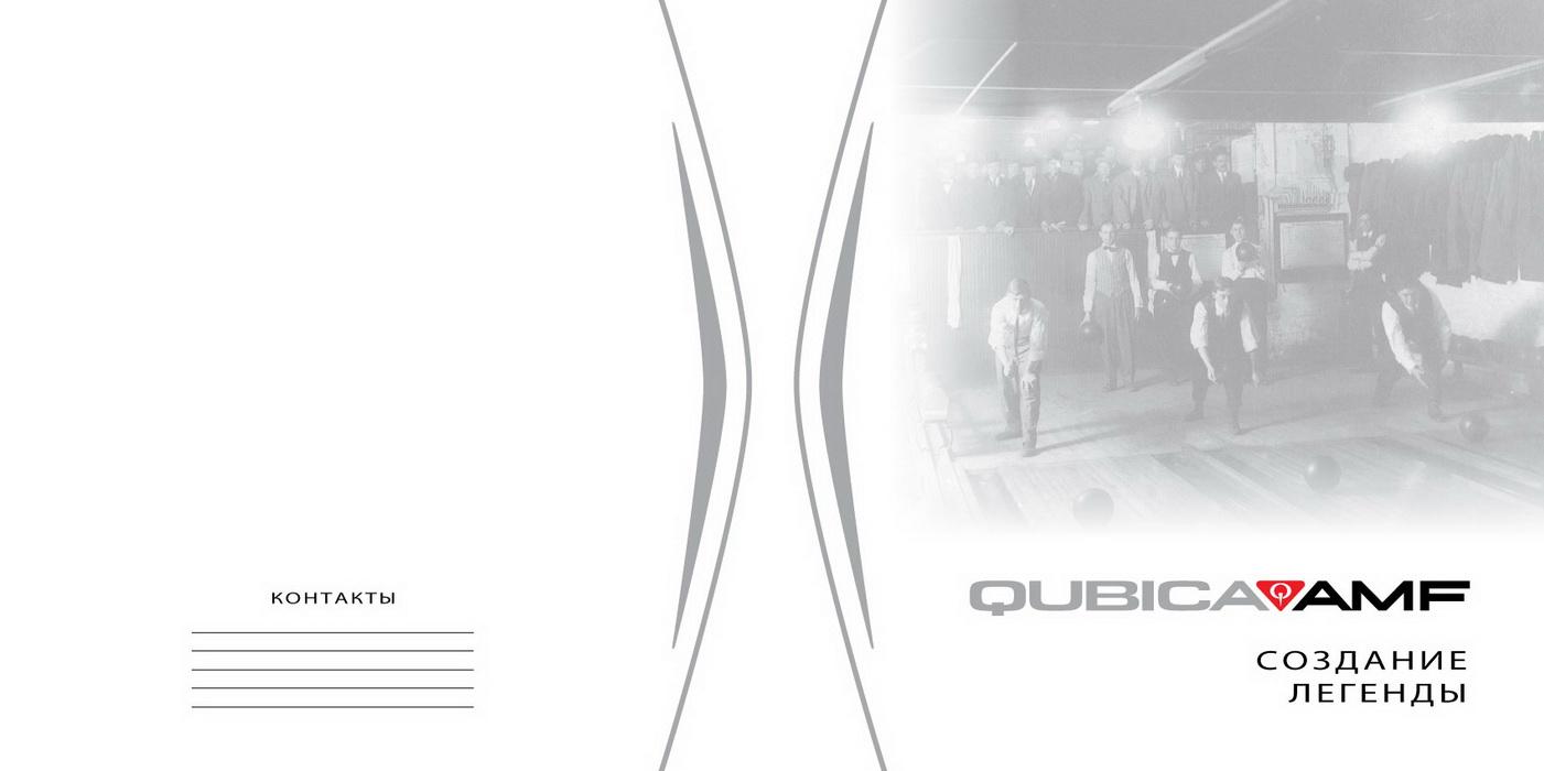 Обложка для каталога QubicaAMF-3