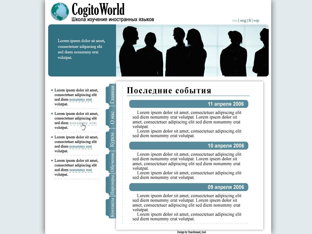 Cogito World