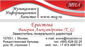 Шаблон визиток МИА