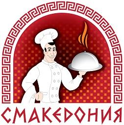 СМАКЕДОНИЯ - нейминг и слоган для компании по доставке еды в офисы + услуги кейтеринга