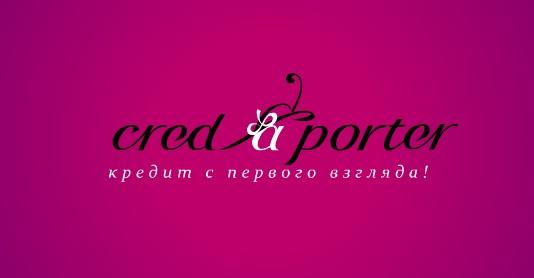 """CRED-A-PORTE / КРЕД-А-ПОРТЭ - нейминг для системы """"коробочных"""" микрокредитов (выдача на месте)"""
