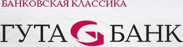 """Слоганы для вкладов """"ГУТА-Банка"""""""