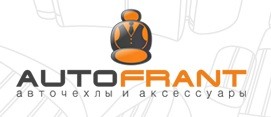 АВТОФРАНТ - нейминг для производителя авточехлов и автоаксесуаров (г.Пенза)