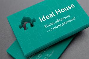 Слоган для агентства недвижимости (Москва)