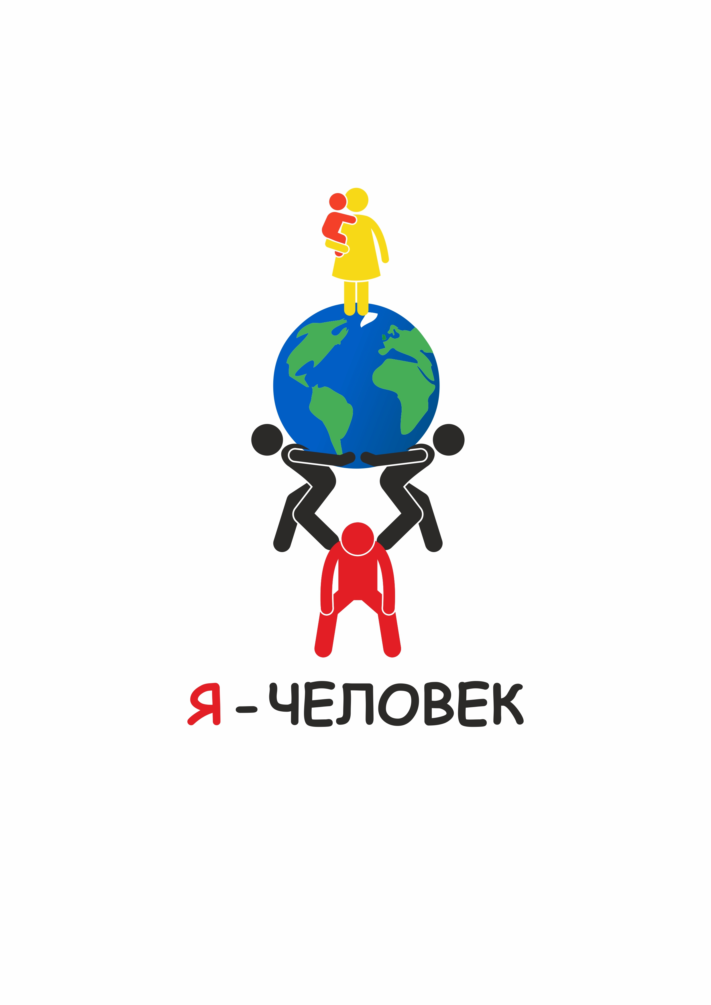 Конкурс на создание логотипа фото f_4035d265cfb5ecc5.jpg