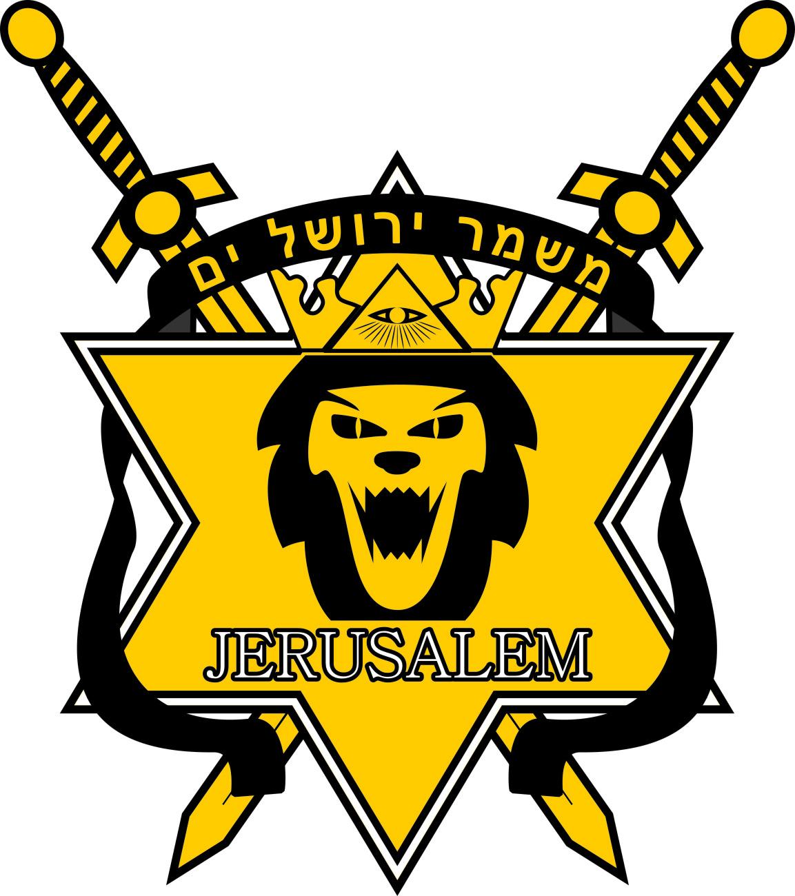 Разработка логотипа. Компания Страж Иерусалима фото f_80851e90edbc8b35.jpg
