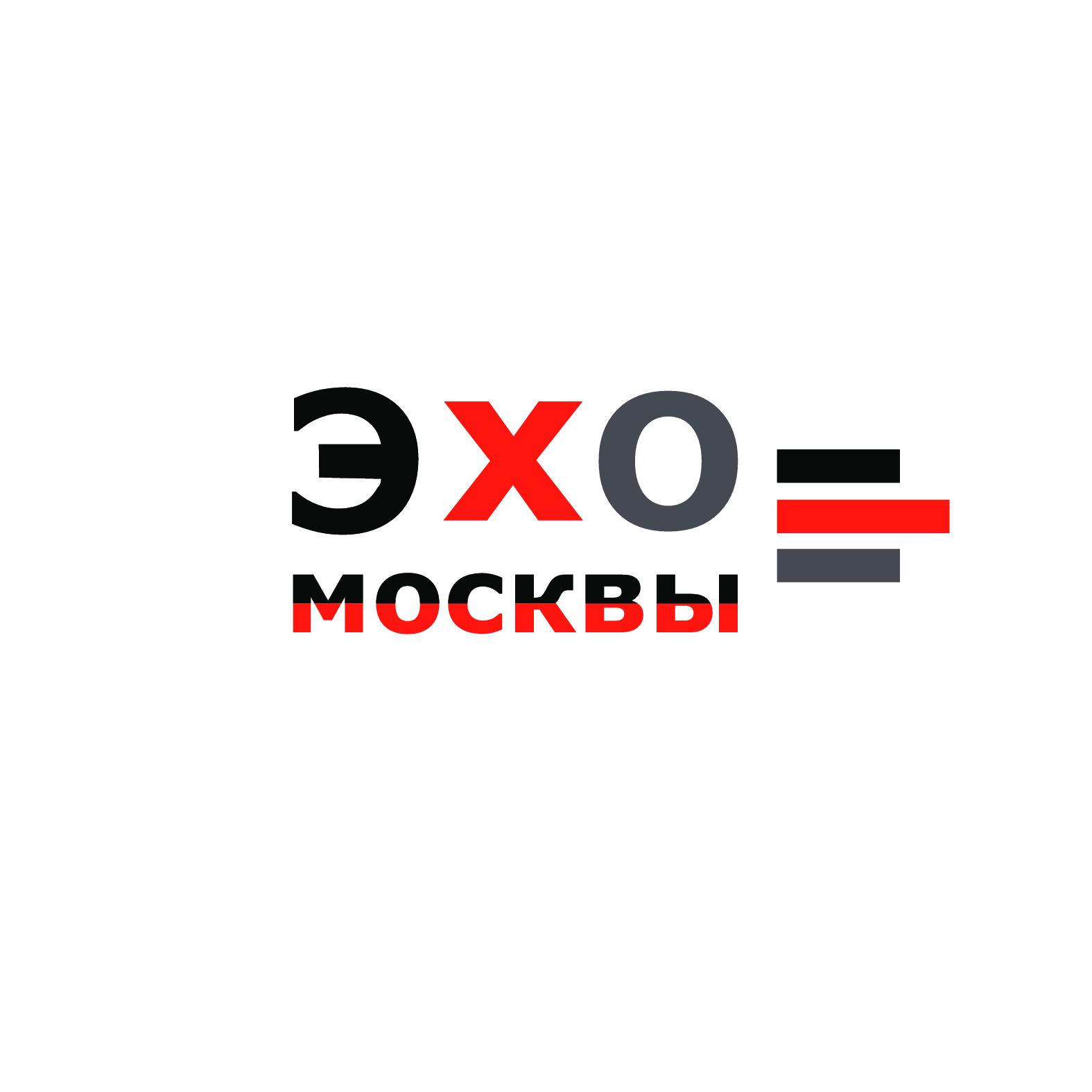 Дизайн логотипа р/с Эхо Москвы. фото f_2725622ac4b96c31.png