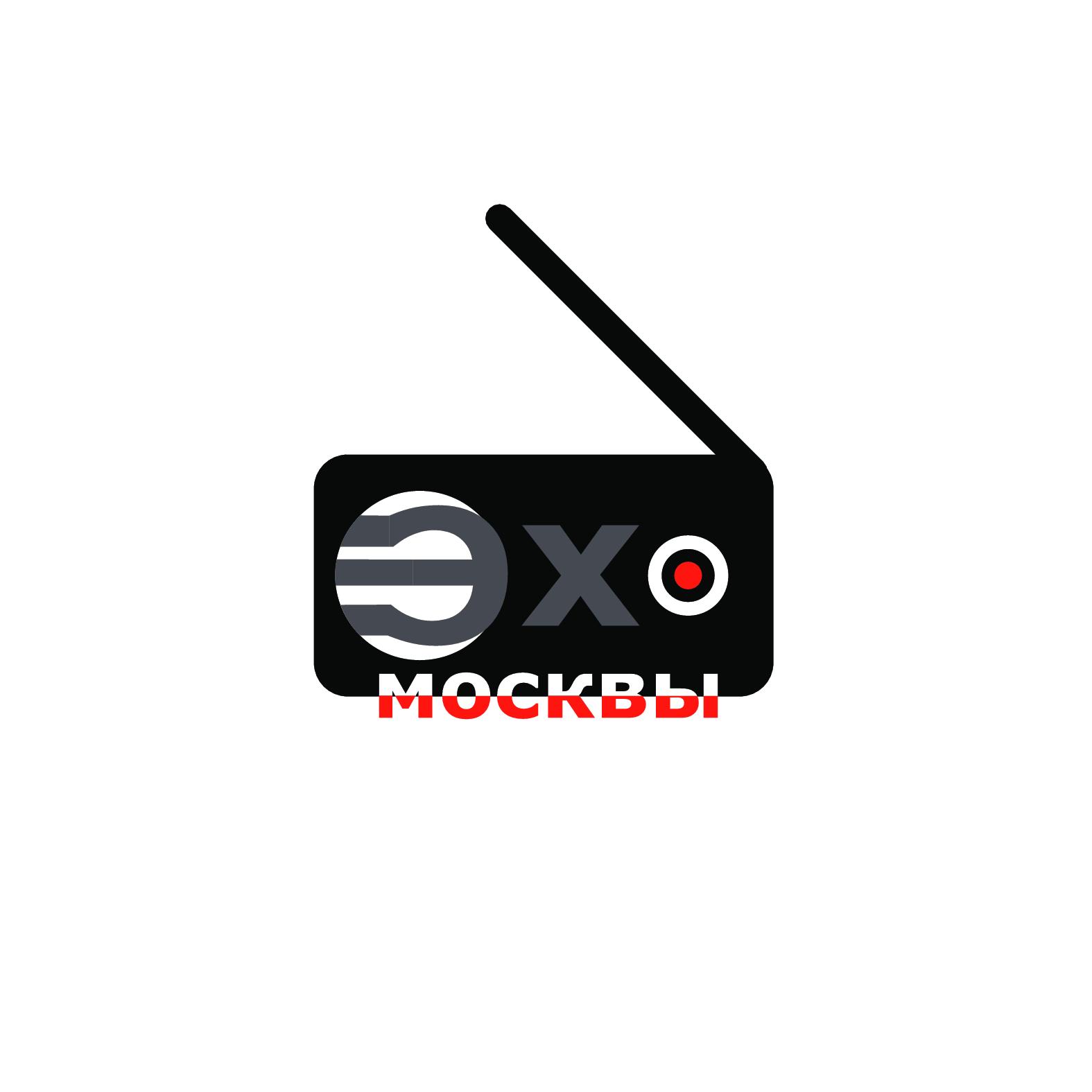 Дизайн логотипа р/с Эхо Москвы. фото f_4515622a94edf20c.png
