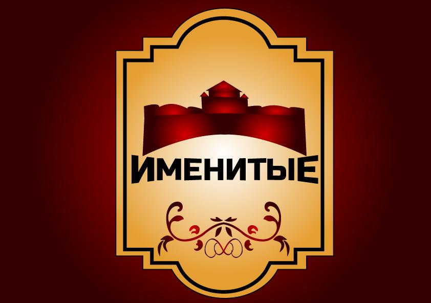 Логотип и фирменный стиль продуктов питания фото f_0925bc31feb17eaf.png