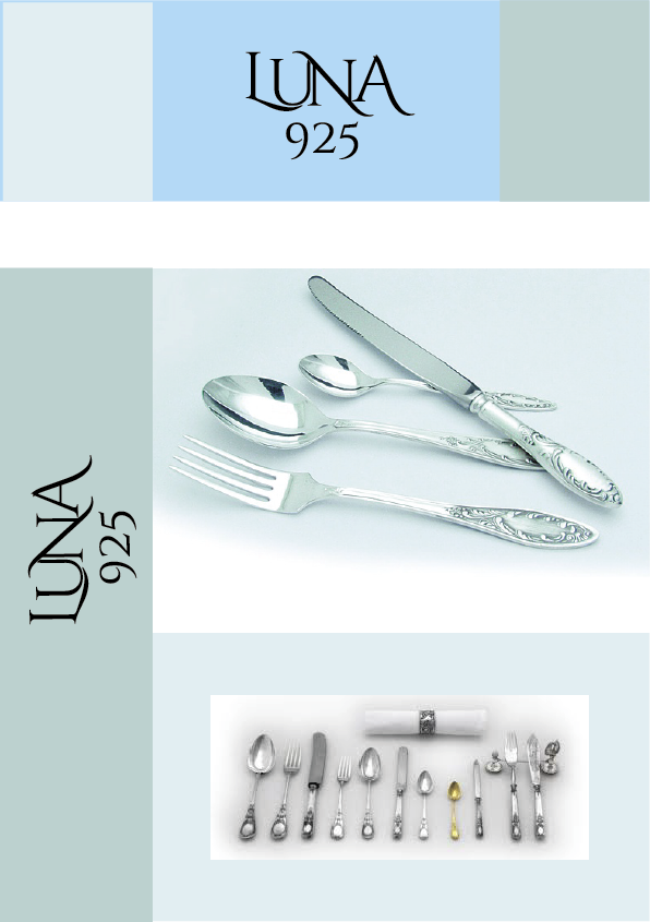 Логотип для столового серебра и посуды из серебра фото f_1785bafe78c44d94.png