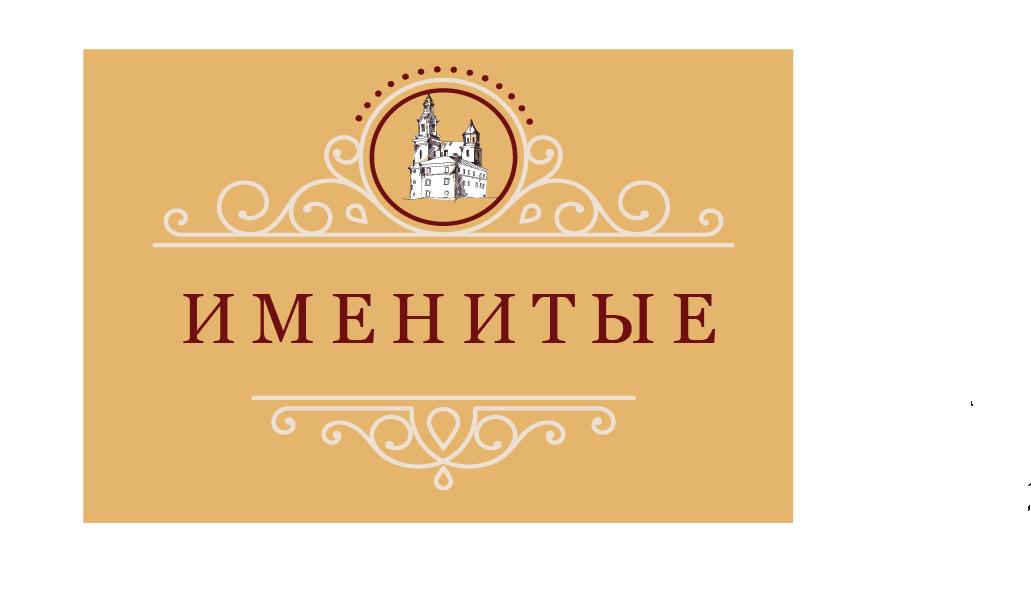 Логотип и фирменный стиль продуктов питания фото f_7155bc2692bf3a3f.png
