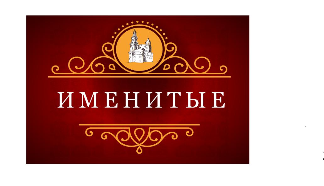 Логотип и фирменный стиль продуктов питания фото f_9785bc26924c7ce1.png