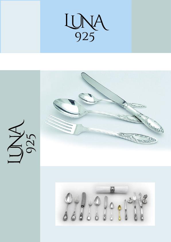 Логотип для столового серебра и посуды из серебра фото f_9995bafe75e194a9.png