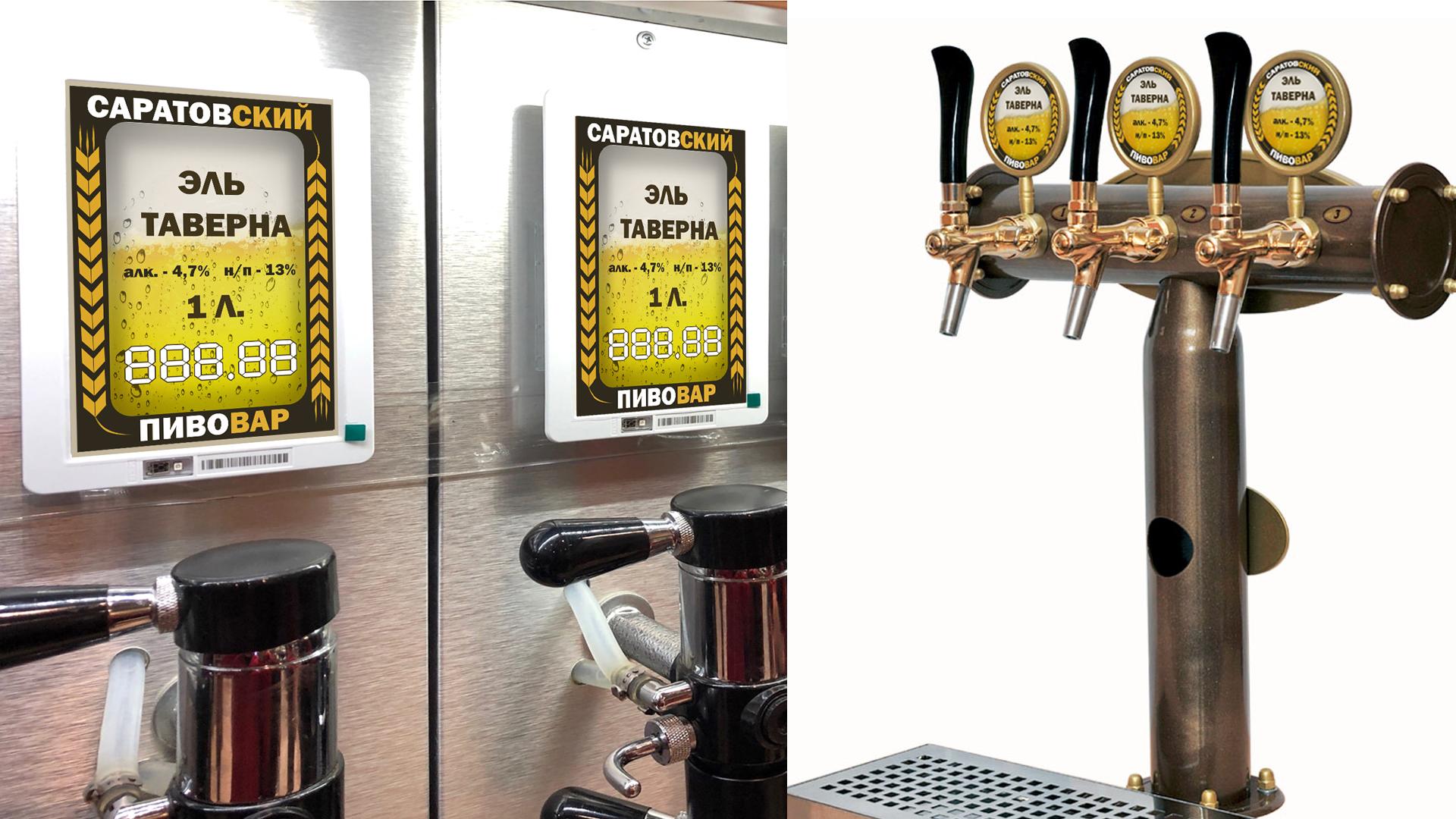 Разработка логотипа для частной пивоварни фото f_9575d7c95d1d6abe.jpg