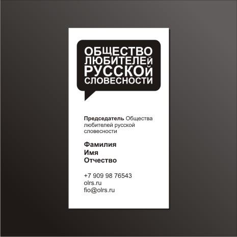 дизайн  визитки фото f_4d7778e01ff40.jpg