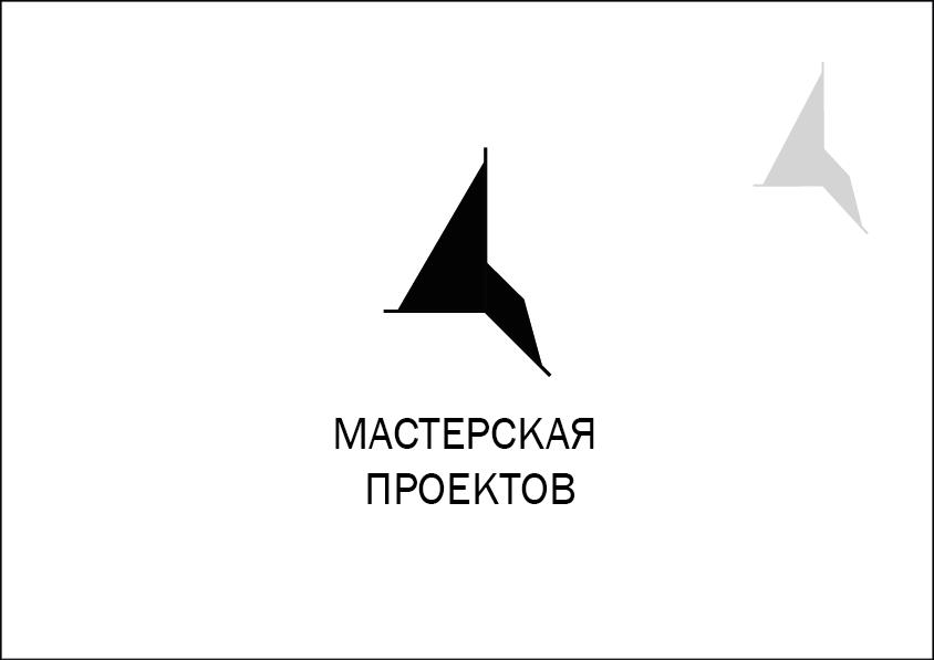 Разработка логотипа строительно-мебельного проекта (см. опис фото f_846606f0196d99e1.png