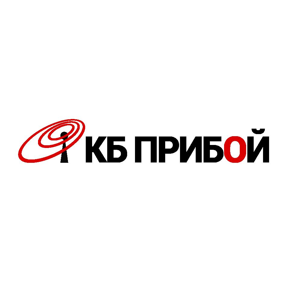 Разработка логотипа и фирменного стиля для КБ Прибой фото f_1405b2b7514c0f93.png