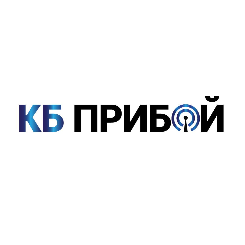 Разработка логотипа и фирменного стиля для КБ Прибой фото f_6475b2b743bd2bdc.jpg