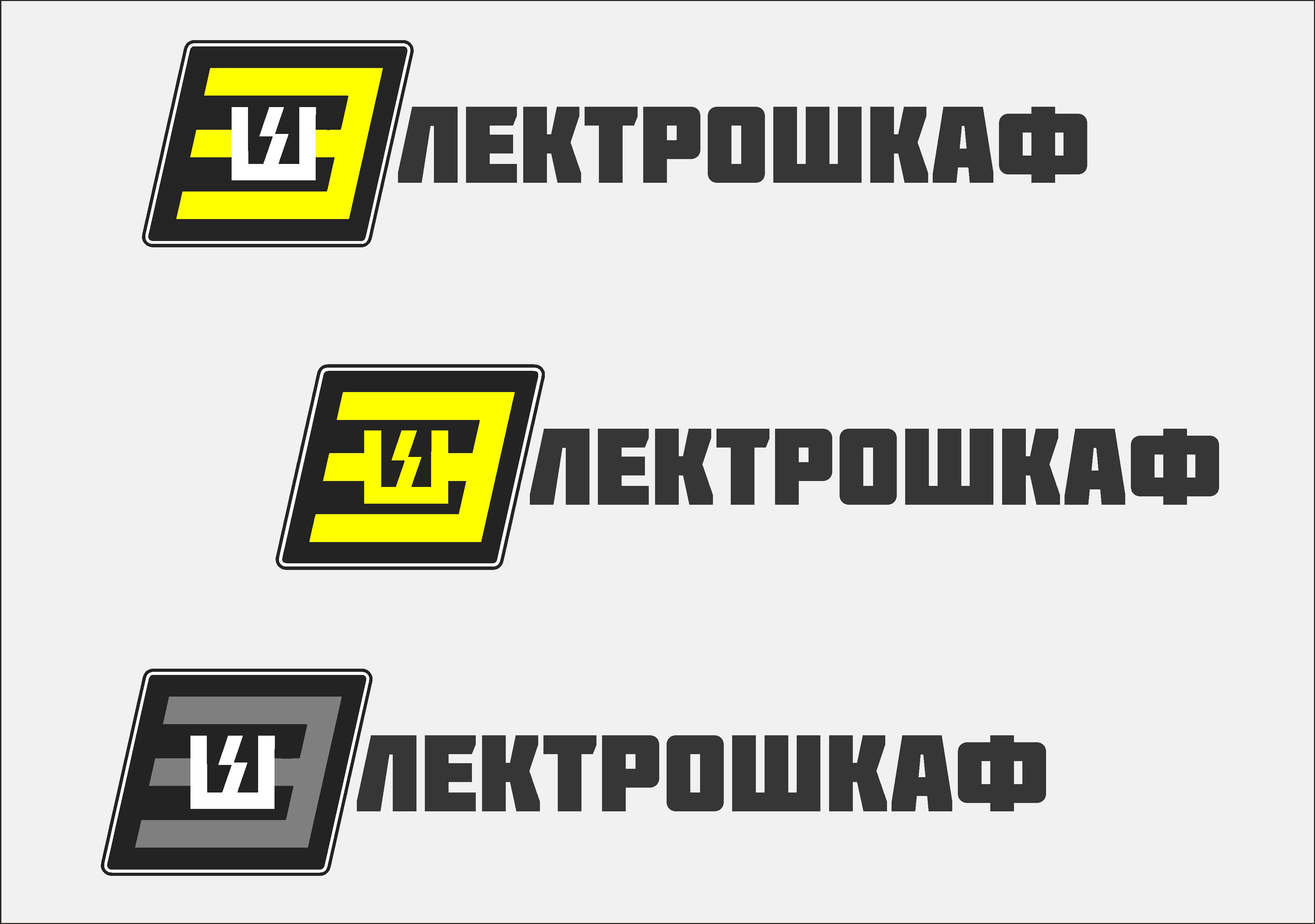 Разработать логотип для завода по производству электрощитов фото f_3645b718dffcfc51.png