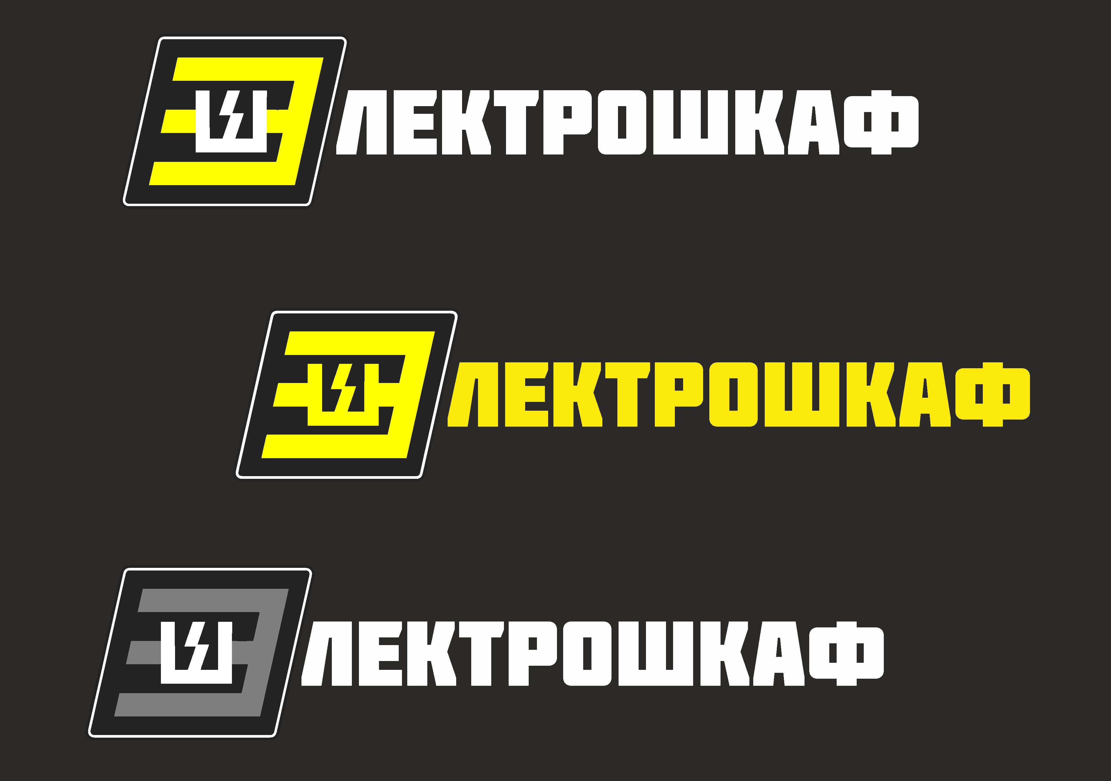 Разработать логотип для завода по производству электрощитов фото f_5405b718e0612cd8.png