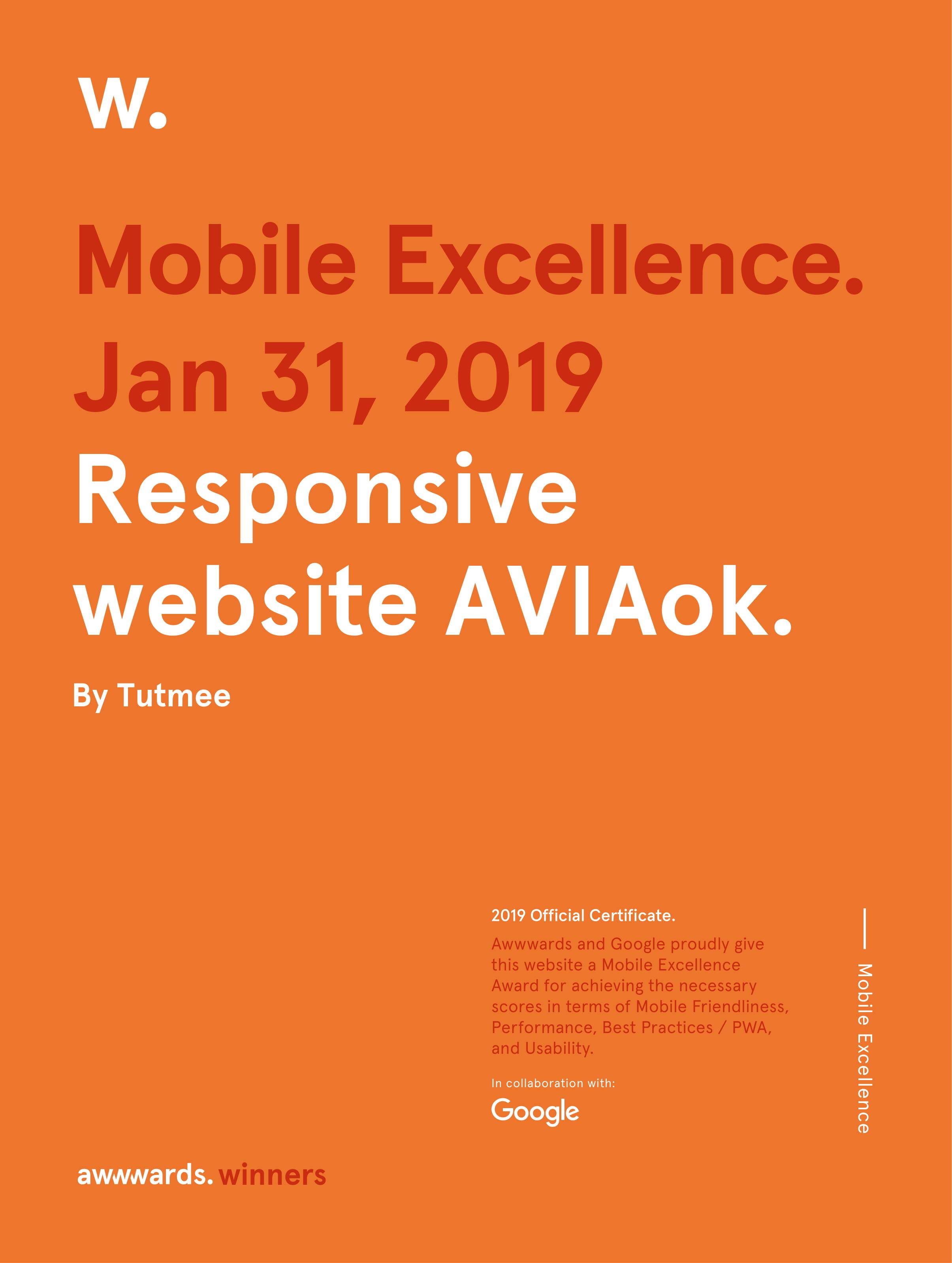 Awwwards 2018 Международный рейтинг сайтов (Инжиниринговая компания)
