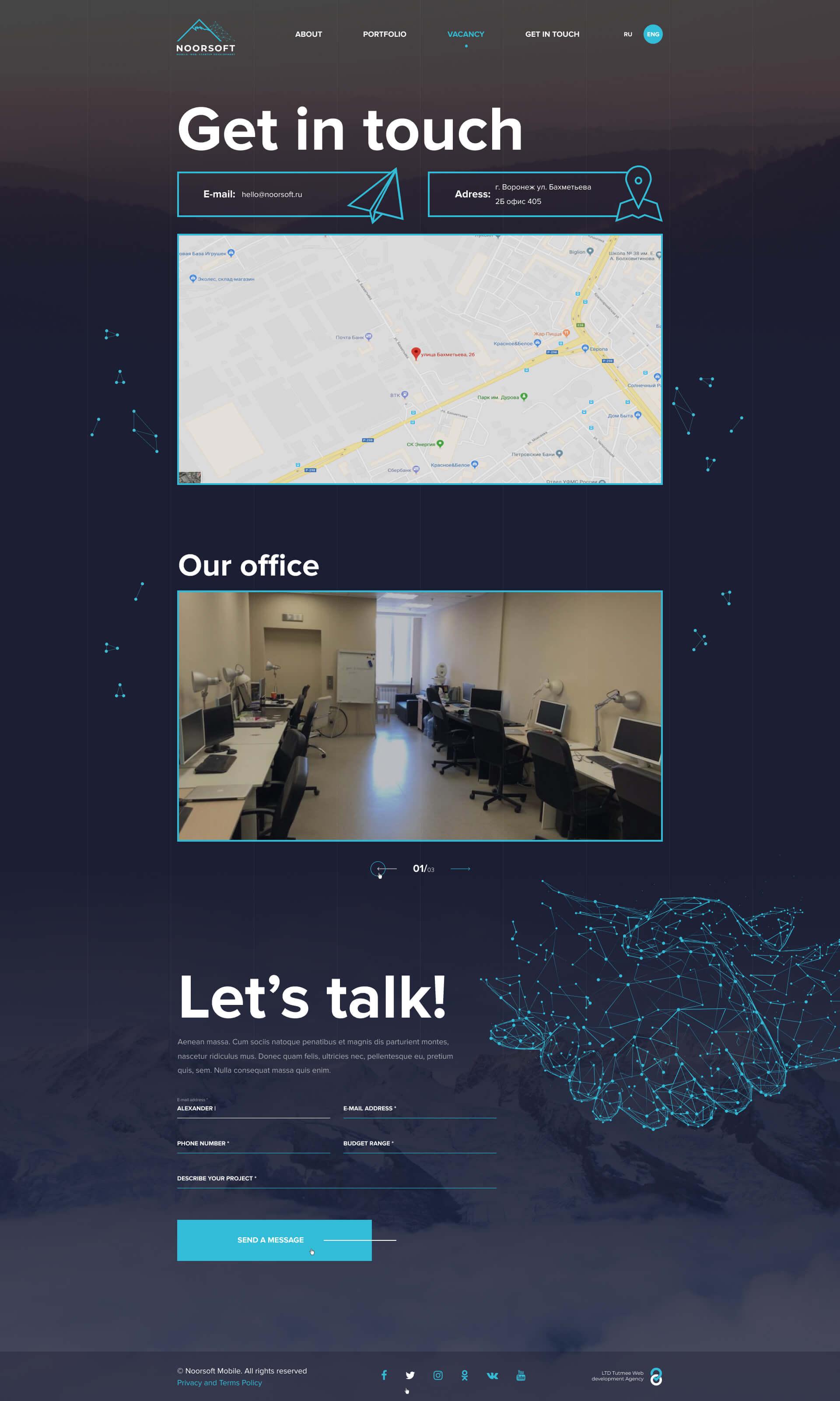 Дизайн сайта Noorsoft - Разработка мобильных и веб приложений