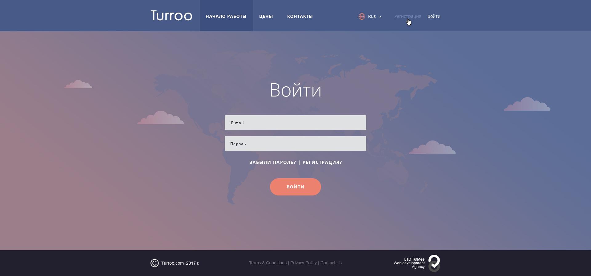 Адаптивный дизайн Сервиса Turroo - платформа для проведения экскурсий