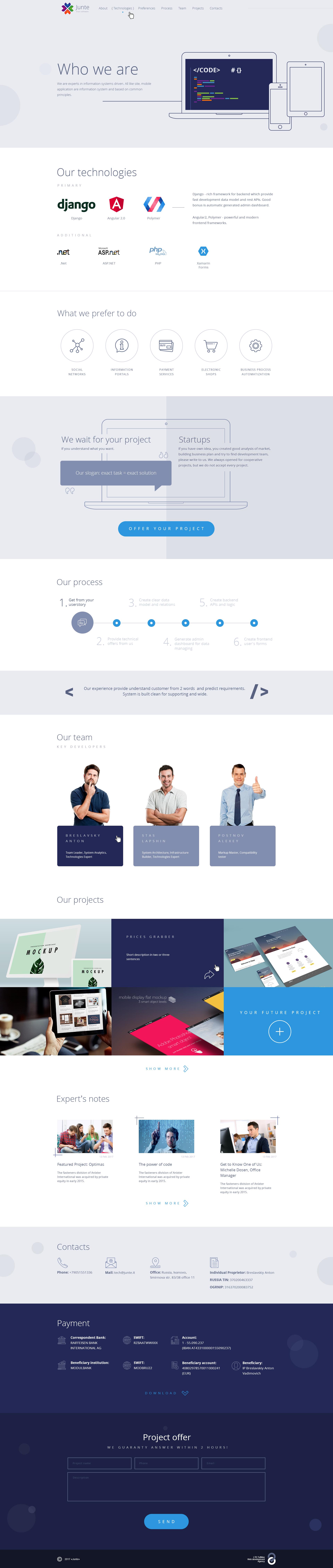 Адаптивный дизайн landing page Junte