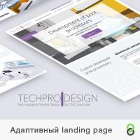 Адаптивный landing page Techpro - разработка постпроцессоров