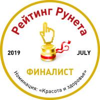 Рейтинг Рунета 2019 Всероссийский рейтинг сайтов (Магазин косметики)