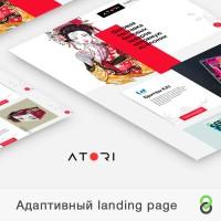 Адаптивный landing page Atori - Оптовая поставка товаров из Японии