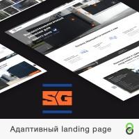 Адаптивный landing page Умные ворота - рольставни, ворота, видеонаблюдение для дома и складов