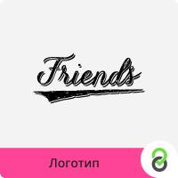 Логотип Friends