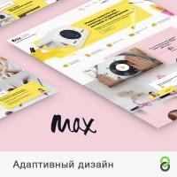 Адаптивный дизайн сайта - оборудование для ногтевой индустрии
