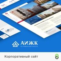 Корпоративный сайт под ключ АИЖК/ Недвижимость в г. Тюмени и области
