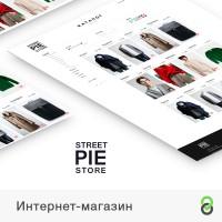 Интернет-магазин одежды Street Pie Store