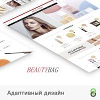 Адаптивный дизайн интернет-магазина косметики Beauty Bag