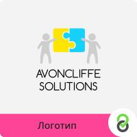 ЛОГОТИП Avoncliff Solutions