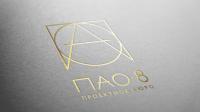 Проектное бюро ПАО 8