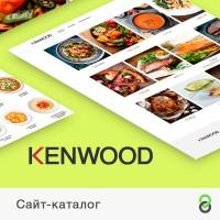 Сайт-каталог кулинарных рецептов Kenwood